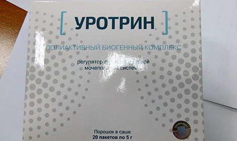 Упаковка Уротрина