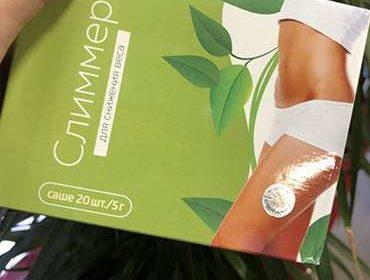 Упаковка Слиммера для похудения