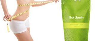Gardenin Organic Tea для похудения.
