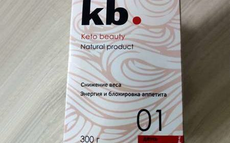 Коробка дневного Keto Beauty лежит на столе.