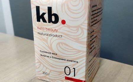 Лицевая сторона упаковки капсул Keto Beauty.